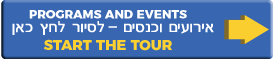 Programs and Events Tour